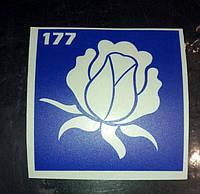 Трафарет для временного тату ТТ-177 YRE