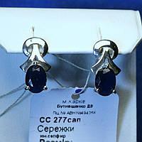 Серебряные серьги с синим фианитом сс 277сап, фото 1