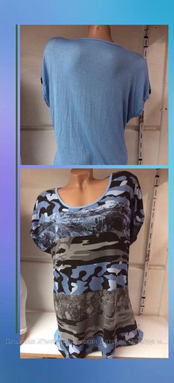 Женская футболка оптом