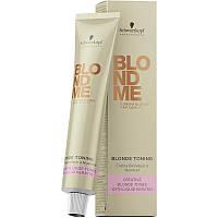 Blonde Toning Caramel - Крем-тонер для светлых волос карамель, 60 мл
