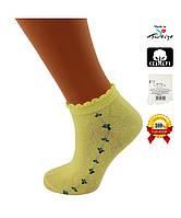 Носки женские хлопок короткие желтые с зеленым цветочком и волнистой резикой Ж-100043