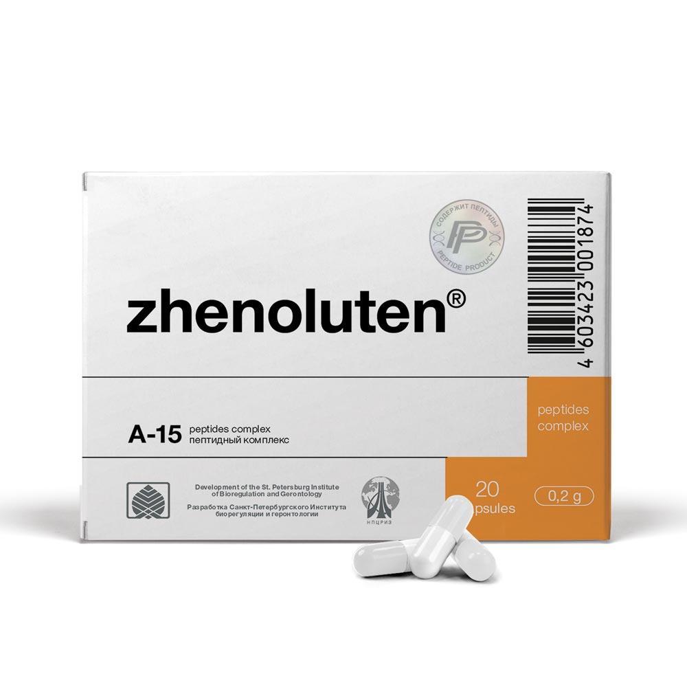 Женолутен - пептидный комплекс А-15, для женской репродуктивной системы (Дозировка: 20 капсул, 60 капсул) 60 капсул - Satori - интернет магазин для всей семьи в Днепре