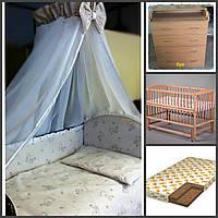 Комплект:КОМОД ПЕЛЕНАЛЬНЫЙ+КРОВАТКА и всё в кроватку.