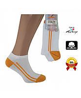 Носки женские хлопок короткие белые с оранжевыми пяткой, мыском и полосками Ж-100051