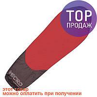 Спальник Terra Incognita Compact 1000 красный / Спальный мешок для походов