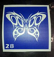 Трафарет для временного тату ТТ-28 YRE