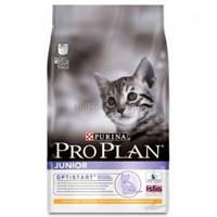 Purina Pro Plan Junior сухой корм для котят 1,5 кг (курица)