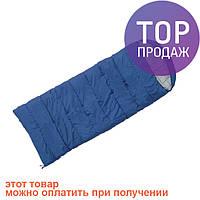 Спальник Terra Incognita Asleep Wide 200 синий / Спальный туристический мешок