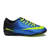 Футбольные сороконожки детские/подростковые (аналог Nike Mercurial)  36