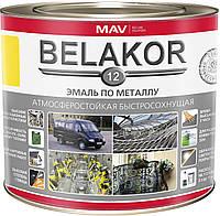 Эмаль BELAKOR 12 по металлу атмосферостойкая быстросохнущая