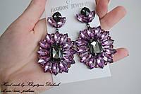 Серьги цветок фиолетовые Crystal длинные вечерние кристаллы сережки камни