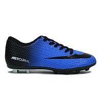 Бутсы (копочки) подростковые (аналог Nike Mercurial) 36