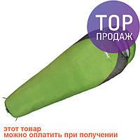 Спальник Terra Incognita Junior 200 Green  / Спальный мешок для походов