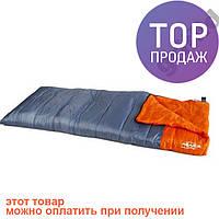 Спальник Terra Incognita Siesta 300 синий / Спальный туристический мешок