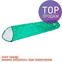 Спальный мешок Bestway 68054 спальник Green  / Туристический спальник