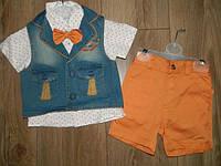 Шикарный костюмчик тройка для мальчика с джинсовой жилеткой на 9 мес, 12 мес, 18 мес