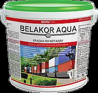 Краска BELAKOR AQUA 11 антикоррозионная по металлу