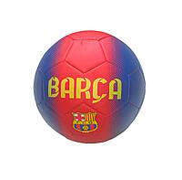Мяч футбольный № 5 FC Barca (3 слоя пвх) детский