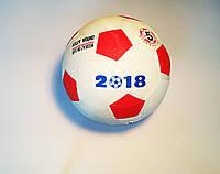 Мяч футбольный №5 резиновый (футбольний м'яч)