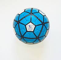 Мяч футбольный №5 Премьер Лига (5 слоев ПВХ) (футбольний м'яч)