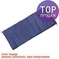 Спальник Terra Incognita Campo 300 Синийe  / Спальный мешок для походов