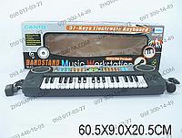 Орган HL-3737 USB, mp3, 37 клавиш, микрофон, аккумулятор, в коробке 60,5*9*20,5 см