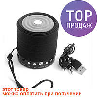 Портативная bluetooth колонка MP3 плеер WS-631 BLC/многофункциональный музыкальный прибор