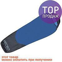 Спальник Terra Incognita Compact 1000 синий / Спальный мешок для походов