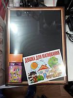Доска для рисования с цветными мелками и губкой