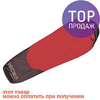 Спальник Terra Incognita Compact 1400 красный / Спальный мешок для походов