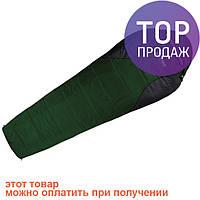 Спальник Terra Incognita Pharaon EVO 400 зеленый / Спальный мешок для походов