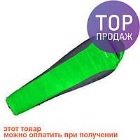 Спальник Terra Incognita Siesta 100 Green / Спальный туристический мешок