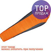 Спальник Terra Incognita Siesta 100 Orange / Спальный туристический мешок