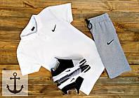 Мужское поло Nike 🔥 (Найк) + Шорты