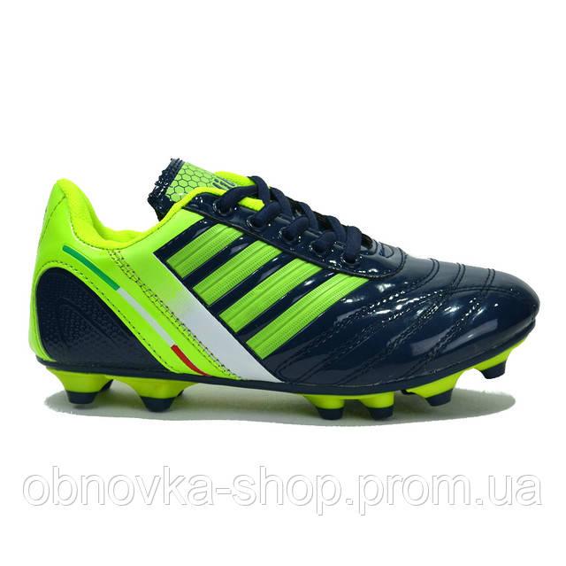 9132b39b Детские бутсы для футбола (копочки) , цена 499 грн., купить в ...
