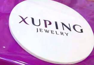 Ювелирная бижутерия XUPING
