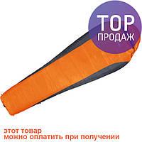 Спальник Terra Incognita Siesta 400 Orange / Спальный туристический мешок