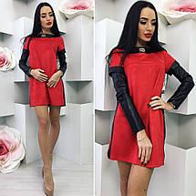 """Замшевое мини-платье свободного кроя """"FCS"""" с кожаными рукавами (2 цвета), фото 2"""