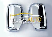 Накладки на зеркала нержавейка  Mercedes Sprinter W906 (2006-)