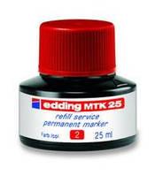 Чернила для заправки перманентных маркеров Edding Permanent e-MTK25 красные