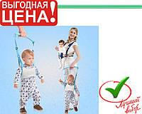 Вожжи для детей Basket Type Toddler Belt , фото 1