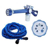 Водомет EZ JET Water Cannon и шланг Xhose 7.5м в подарок CX