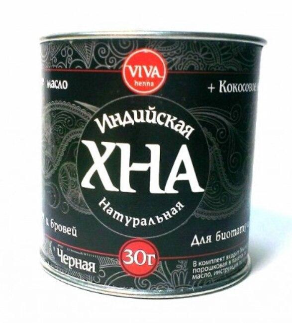 """Хна для бровей и биотату """"Viva"""", чёрная, 30 гр"""