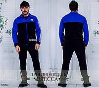 Спорт костюм 1046 /р60