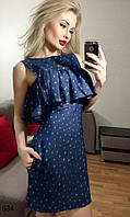 Платье 634 /к
