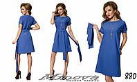 Платье 880 /МС