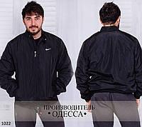 Куртка ветровка 1022 /р60
