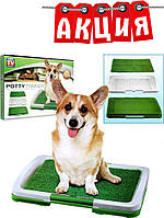 Лоток для собак Puppy Potty Pad . АКЦИЯ