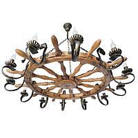 Люстра из дерева Штурвал - Корабельный 12 ламп Старая Бронза, Дерево Состаренное светлое