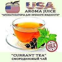 Ароматизатор USA AROMA JUICE Смородиновый чай 10 мл